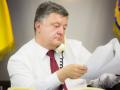 Порошенко и Меркель обсудили украинские выборы, ход реформ и ситуацию на Донбассе