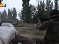 Как батальон Днепр ведет бои на окраине Донецка (видео)