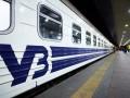 Более 5 тысяч украинцев встретят Новый год в поездах