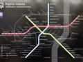 В Киевском метро появились карты-схемы для слепых