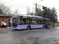 Все стороны конфликта должны расследовать обстрел остановки в Донецке – США