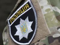 В центре Киева на четыре дня усилят охрану правопорядка
