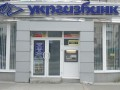 Глава правления Укргазбанка ушел в отставку