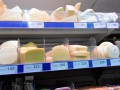 Дончане жалуются на заоблачные цены и некачественные продукты из России