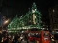 Главный партнер Коломойского купил дом в Лондоне за 173 млн фунтов