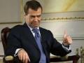 Будет дружба, но не интеграция: Медведев предостерег Украину от обязательств, мешающих ЕЭС