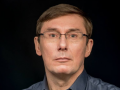 1,5 млрд грн Януковича скоро поступят в госбюджет – Луценко