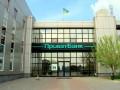 Украина перешла на банковские счета международного стандарта