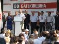 Оппозиция обещает отменить Налоговый кодекс и оставить только семь налогов