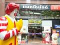 McDonald's планирует отказаться от использования антибиотиков