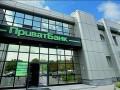 Держатели евробондов ПриватБанка выиграли арбитраж в Лондоне - СМИ