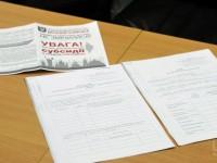 Кабмин готовит изменения в бюджет для расчета по субсидиям