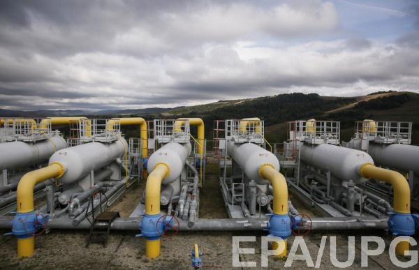 Нафтогаз привлекает к сотрудничеству европейские компании