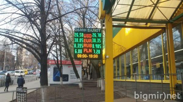 В обменникам утром 6 марта можно купить доллар по 26,70 грн