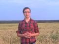В Росии фермер пообещала Путину сжечь свой урожай