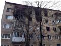 Террористы обстреляли Авдеевку, погибли две местные жительницы