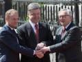 В Киеве начался саммит Украина - ЕС: онлайн-трансляция