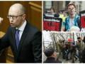 Итоги выходных: отставка Яценюка, столкновения в Одессе и митинги в Лондоне