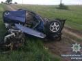 В Ровенской области авто вылетело с дороги: двое погибших