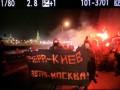 По Москве прошлись в поддержку Евромайдана, активистов задержали