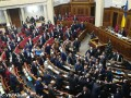 Депутатов предлагают оторвать от застолий ради военного положения