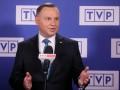 Президент Польши подписал закон о выборах по почте