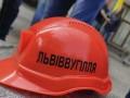 Минэнерго пикетируют львовские шахтеры