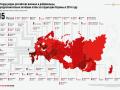 Стало известно, откуда родом погибшие в Украине россияне
