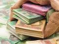 Из COVID-фонда уже использовали 41 млрд гривен