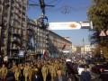 Колонна митингующих пришла к Раде