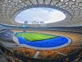 Матч Украина-Хорватия будут охранять 3,5 тыс. копов