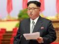 Ким Чен Ын увидел в словах