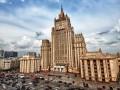 МИД РФ приветствует освобождение наблюдателей ОБСЕ в Украине