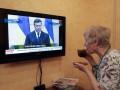 Рада установила 75% квоты украинского языка на телевидении