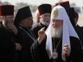 Пресса: Россия хочет увезти Украину в