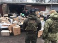 В Краматорске изъяли партию контрафактных сигарет