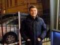 Внук Назарбаева получил год условно: Покусал полицейского в Лондоне
