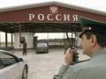 МИД не рекомендует украинцам ездить в Россию