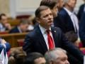 Драка Геруса и Ляшко: Прокуратура закончила досудебное следствие