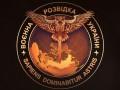РФ пытается дискредитировать руководство Украины, - разведка