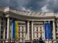 МИД увидел антизападную риторику в Украине