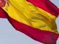 Один из муниципалитетов Каталонии заявил о независимости