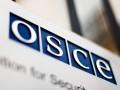 ОБСЕ заметила оружие вне мест хранения на Донбассе