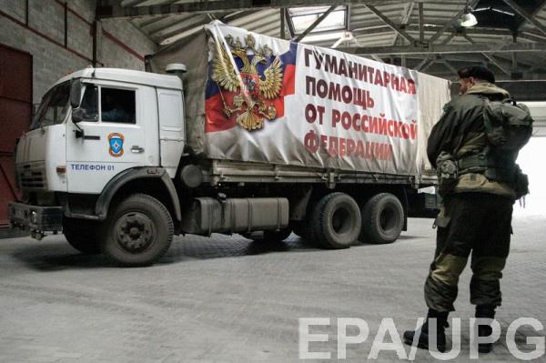 """Россия продолжает снабжать боевиков """"гумконвоями"""""""