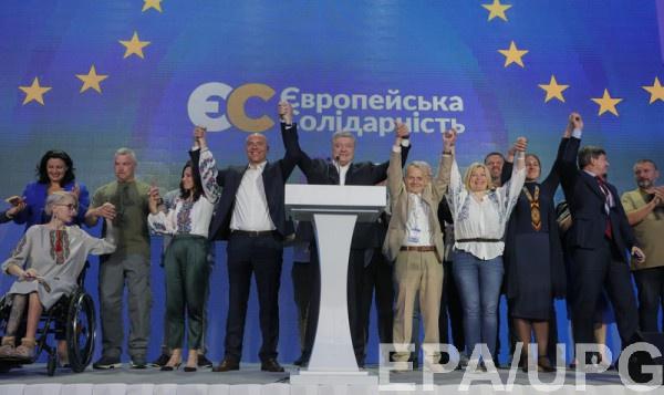 Европейская солидарность лидирует на зарубежных избирательных участках