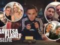 NRavitsa Planet представили веселый клип с Винником, Поляковой и Вакарчуком