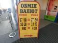 НБУ остановил падение гривны: Курсы валют на 1 апреля