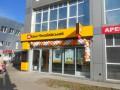 Эльдорадо отрицает связь с банком Михайловский