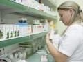 Из украинских аптек изымают лекарства немецкого фармакологического гиганта - Ъ