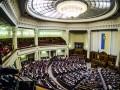 Рада может рассмотреть закон о правах вкладчиков